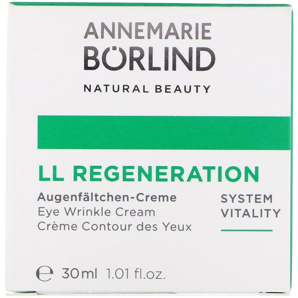 best natural eye cream review annemarie borlind